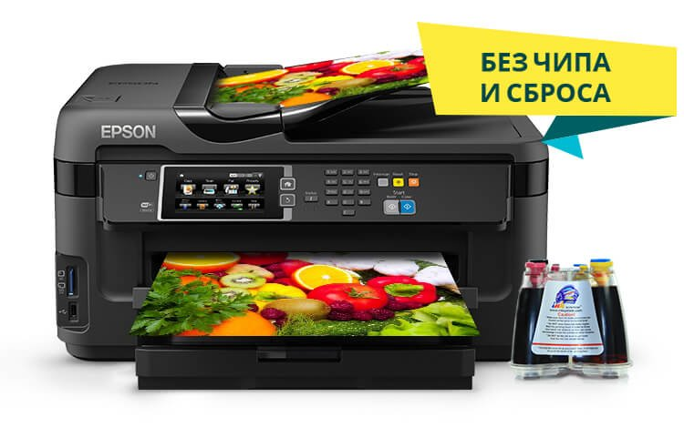 МФУ Epson WorkForce WF-7610DWF Refurbished с СНПЧ