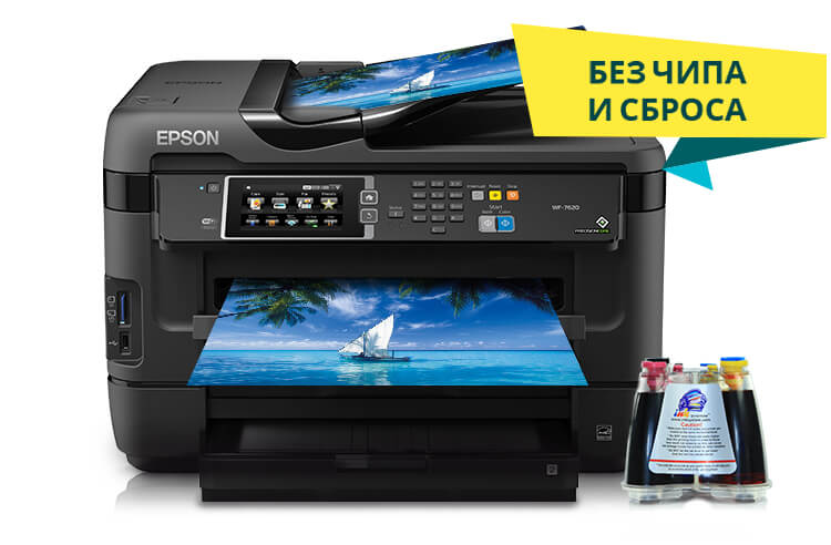 МФУ Epson WorkForce WF-7620DTWF с СНПЧ